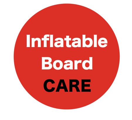 六大指標|如何照顧保養充氣式SUP板?